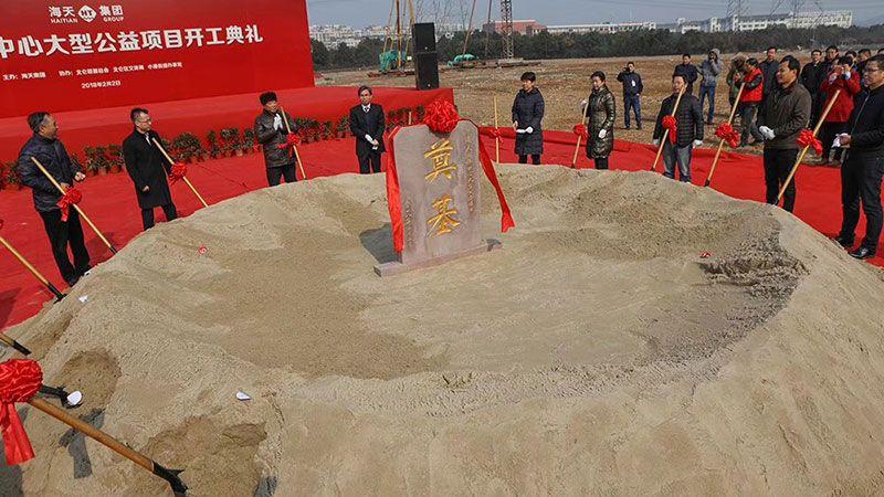 宁波北仑大型公益项目海天文体中心诞生了!